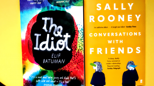 Elif Batuman – The Idiot & Sally Rooney – Conversations with Friends immagine principale
